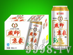 燕京印象啤酒500ML8度