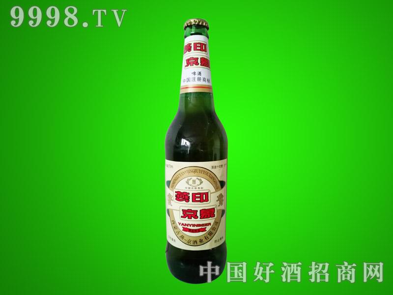 燕京印象啤酒500ML8度(精品瓶)