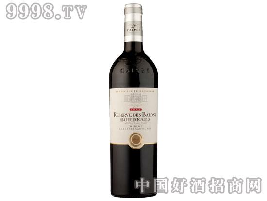 考维酒园-珍藏波尔多博伦红葡萄酒