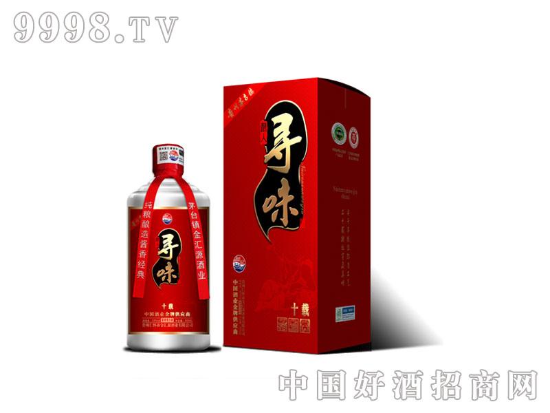 寻味陈酿10-白酒招商信息
