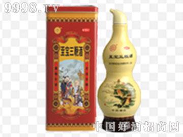 中亚至宝三鞭酒
