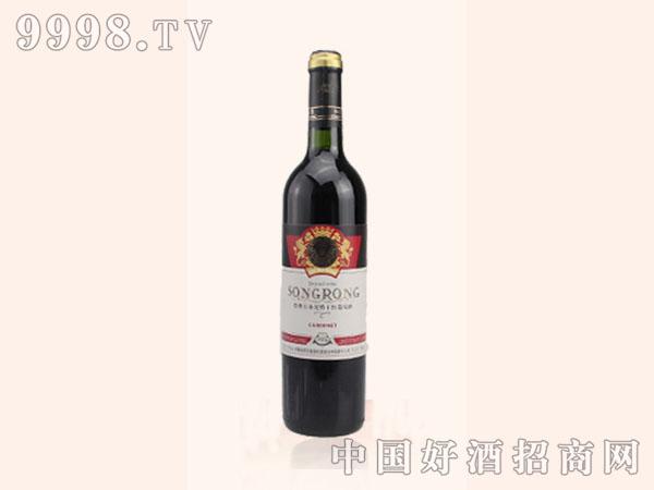 松蓉经典卡本尼特干红葡萄酒