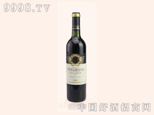 松蓉精品干红葡萄酒
