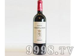 德美侯爵庄园干红葡萄酒
