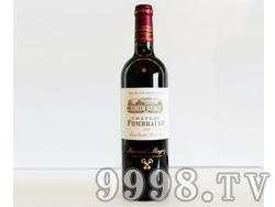 芳宝庄园干红葡萄酒