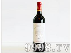 卡斯布鲁克庄园干红葡萄酒