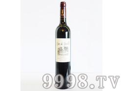 塞拉公爵小精品干红葡萄酒