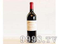 白马副牌干红葡萄酒