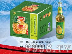 菠萝果味啤500ml