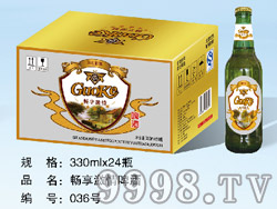 畅享激情啤酒330ml