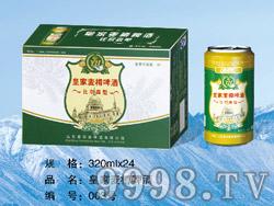 皇家麦樽啤酒320ml