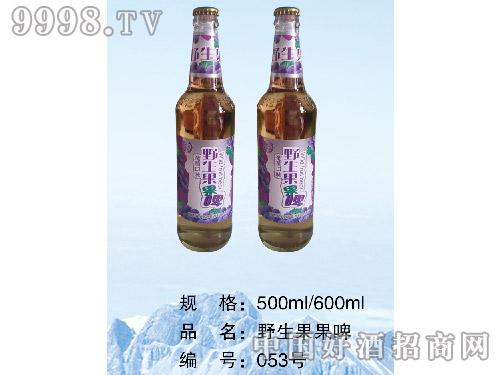 野生果果啤500ml、600ml