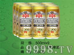 小麦王啤酒8°500ml×9