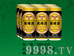 黑啤酒10度500ml×9