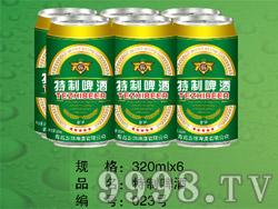 特制啤酒320ml×6