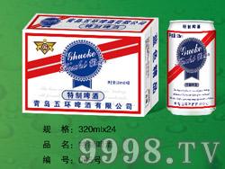 特制啤酒320ml(白箱)