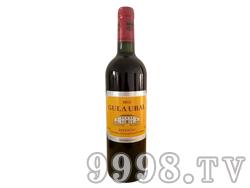 哥伦堡干红葡萄酒2012