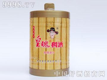 皇瑰稠酒-原浆浓汁