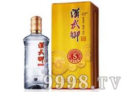 汉武御龙蕴酒黄盒装