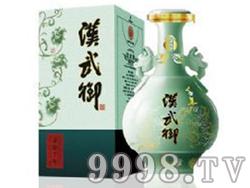 汉武御青瓷酒