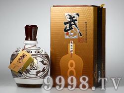 坛藏系列武酒8