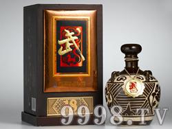 坛藏系列武酒18