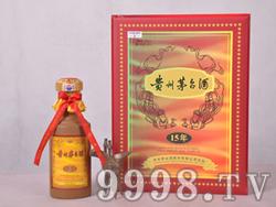 贵州茅台酒15