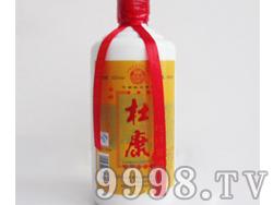 白水杜康之裸瓶52度