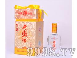 天缘西凤酒之45度凤香型天缘