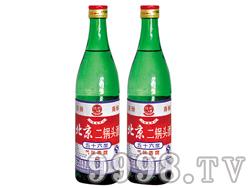 北京二锅头酒五十六度500mlx12(绿)