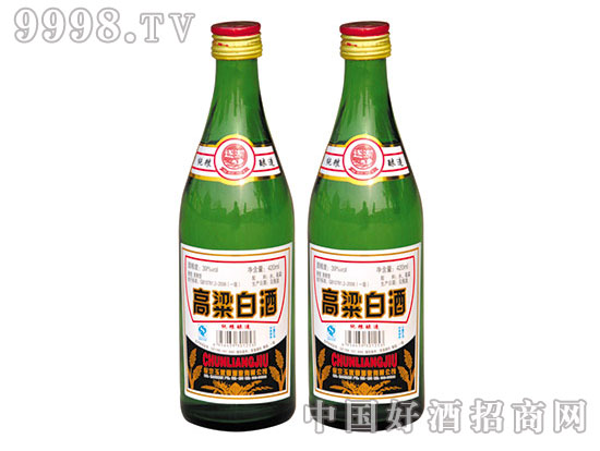粮食白酒39度420mlx12