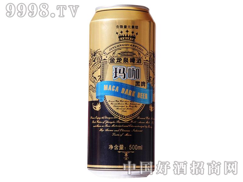 金龙泉玛咖黑啤-啤酒招商信息