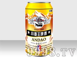 小麦王啤酒320ml