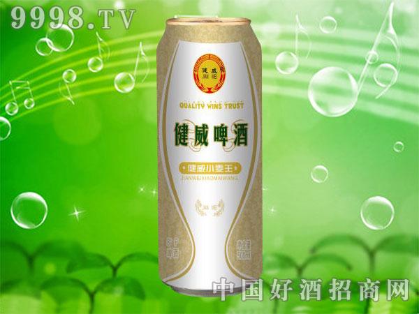 健威千赢国际手机版小麦王