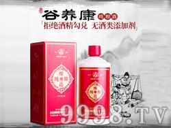 谷养康粮食酒・52度优级红