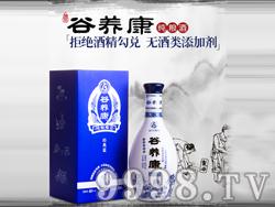 谷养康粮食酒・46度经典蓝