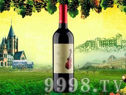 小提琴珍藏干红葡萄酒