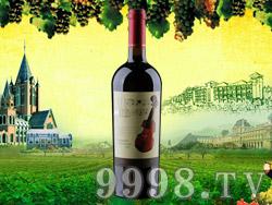 小提琴特级珍藏干红葡萄酒