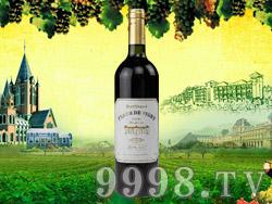 维尼干红葡萄酒