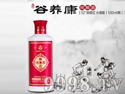 谷养康粮食酒・52度优级红小酒版100ml