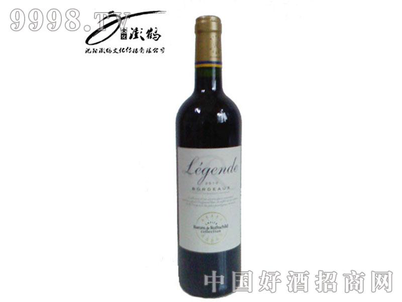 拉菲传奇750ml干红葡萄酒