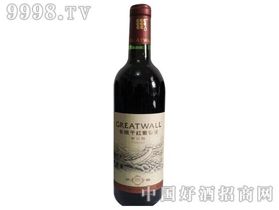 长城干红葡萄酒解百纳珍藏
