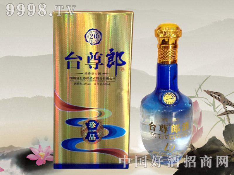 台尊郎酒珍品L9(蓝)