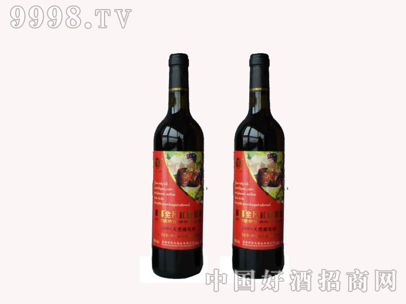 高档红酒系列全汁葡萄酒