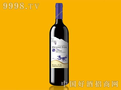中粮长城赤霞珠红葡萄酒