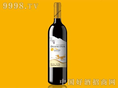 中粮长城黑比诺红葡萄酒