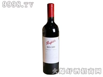 奔富389干红葡萄酒