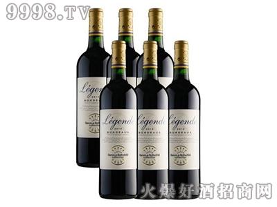 格兰斯察干红葡萄酒
