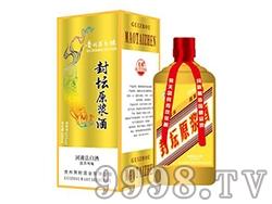 封坛原浆酒52度500ml(盒装)