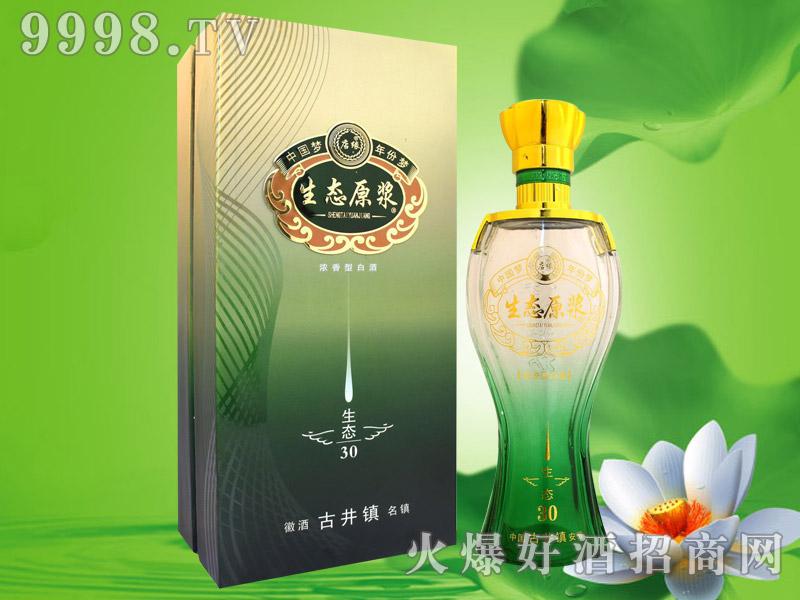 店缘生态原浆酒30
